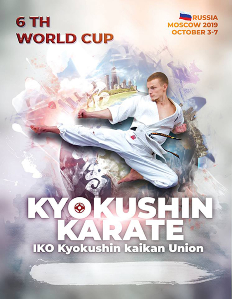 the-6th-iko-world-cup-2019